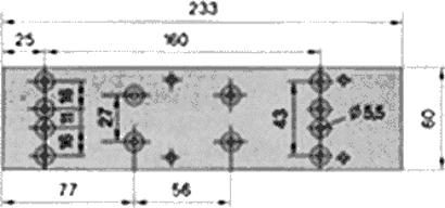 Montageplatte zu Obentürschließer TS 73 für FH-Türen
