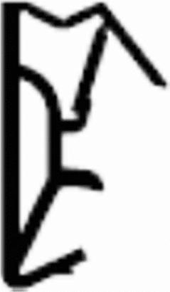 Haustürdichtung Typ DS112A